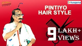 Download Rajasthani BEST Comedy  | PINTIYO Hair Style | Marawdi Full Comedy Natak | MP3 song and Music Video