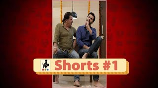 SIT #Shorts | #1 | Comedy | Joke | Father Son Relationship