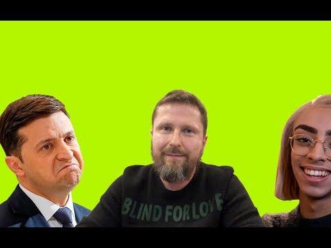 Зеленский и опасное видео о заднем приводе thumbnail