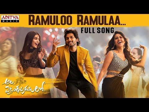 Ramuloo Ramulaa Full Song - Ala Vaikunthapurramuloo
