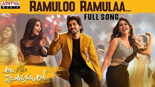 Presenting #ramulooramulaa full song from the telugu movie ala vaikunthapurramuloo click here to share on facebook- https://bit.ly/2pkszv5 audio also availab...