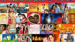 My Favourite Hindi Serials With (Full) Title Songs