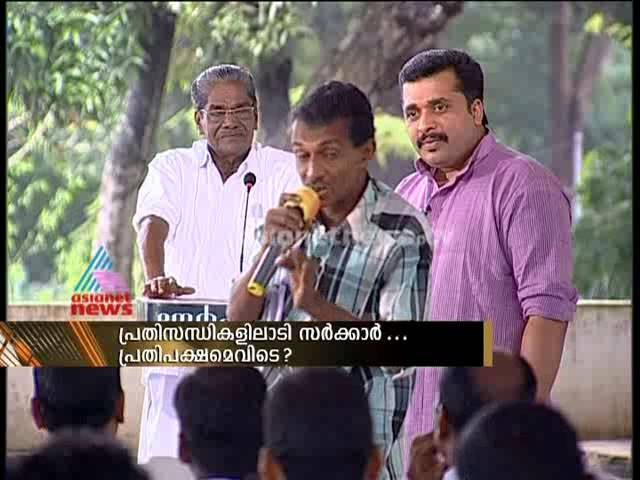 """""""Discussions on coming local body elections""""   Nerkkuner 5th September 2014"""