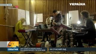 Британська співачка Джосс Стоун здивувала виконанням народної пісні