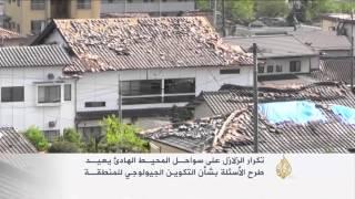 ارتفاع عدد ضحايا زلزال الإكوادور