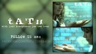 t.A.T.u. - Ya Soshla S Uma (Stereo Version) 2014