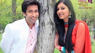 Pyar Ka Dard Hai Meetha Meetha Pyara Pyara | Season 2 | Soon To Be Started