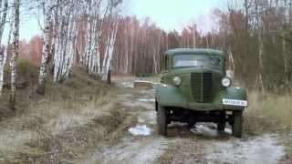 ГАЗ 61-73