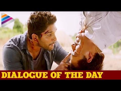 Allu Arjun Powerful Dialogue | Dialogue of the Day | Race Gurram Telugu Movie | Telugu Filmnagar