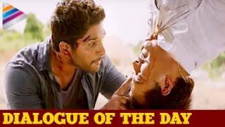 Allu Arjun Powerful Dialogue   Dialogue of the Day   Race Gurram Telugu Movie   Telugu Filmnagar