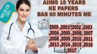 AIIMS previous years Question papers with solutions in 60 Min || Aiims 2019 || Study Tricks