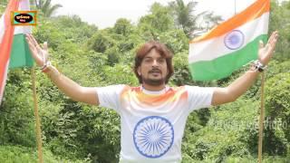 नह झ क ग झ ड ह द स त न क Nahi Jhukega Jhanda Latest Deshbhakti Video Song 2018 New Video Youtube