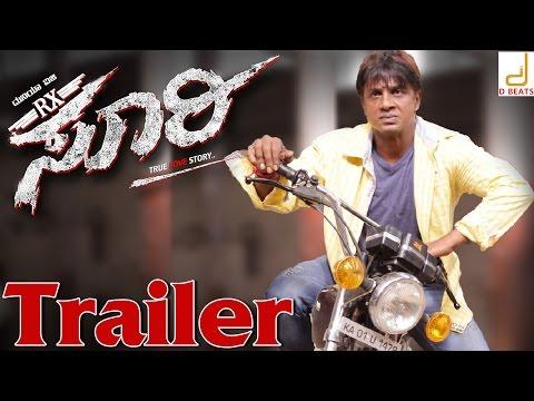 Rx Suri - Official Trailer | Duniya Vijay, Akanksha | Shri Jai | Arjun Janya | Suresh Arts