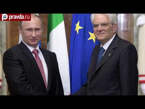Italy To Lift Anti-Russian Sanctions After PM's Resign