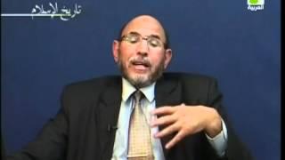 تاريخ الإسلام - الحلقة رقم 44