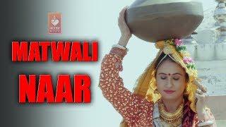 Matwali Naar | Geetu Pari | Subhash Foji | Latest Haryanvi Songs Haryanavi 2018 | VOHM