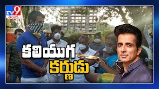 Sonu Sood gifts a tractor to a farmer in Andhra Pradesh - TV9