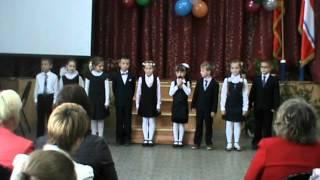2 октября 2015 г. - концерт ко ДНЮ УЧИТЕЛЯ, выступление 1 классов - СТИХИ