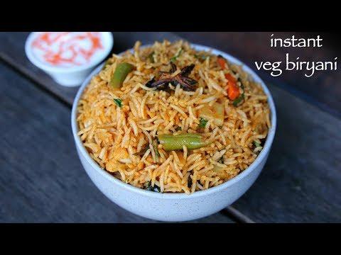 Download Youtube: instant biryani recipe | instant veg biryani | easy vegetable biryani