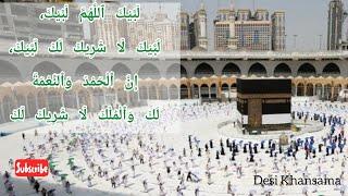 Hajj 2021 Labaik Allah Huma Labaik | Hum hazir hai | Haj Mubarak 2021 | Talbiyah