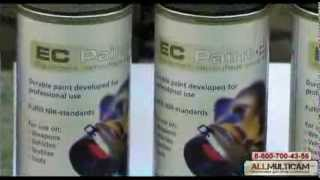 Краска для оружия EC Paint