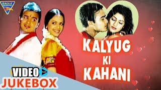 Hindi movie kalyug songs free download