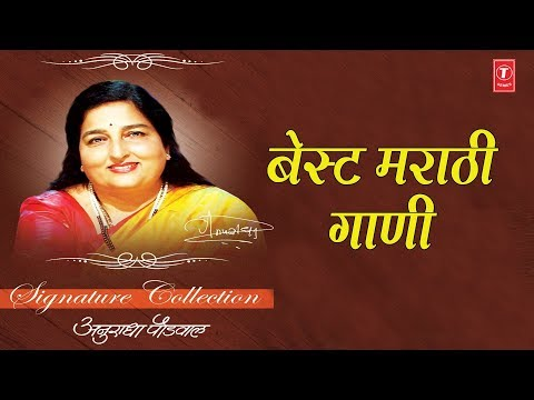 SIGNATURE COLLECTION - ANURADHA PAUDWAL    SUPER HIT SONGS OF ANURADHA PAUDWAL
