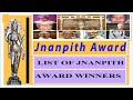 JNANPITH AWARD WINNERS LIST IN ENGLISH 1965 – 2016 | LIST OF JNANPITH AWARD WINNERS | WOW SUPER GURU