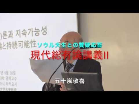 川田龍平ー鎌仲ひとみ対談 子ども被災者支援法とは何か!?posted by Sivokao