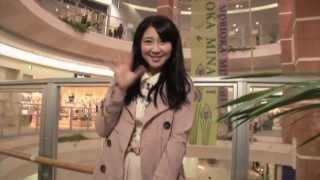 なかやんのみなみオン! 2013年02月04日放送分。 店員さんがでてるとこ...