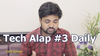 Tech Alap #3 Facebook, Old Iphone, Remove Lightning Port, Hybrid Battery, Dual Screen Phone | Bangla