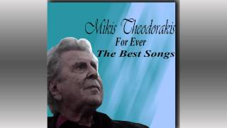 Mikis Theodorakis For Ever: The Best Songs- Inside The Sea Caves