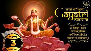 Download lagu Maha Gayatri Mantra || Om Bhur Bhuva Swaha || ॐ भूर्भुवः स्वः || गायत्री मंत्र || #MaaDeviSongs