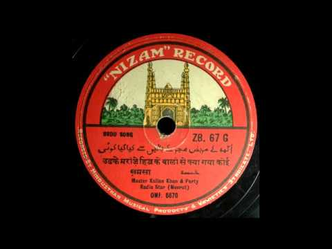 78 rpm shellacs ‣ Records from old India PART 4/4