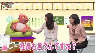 まだまだ続くよ!「ガールフレンド(仮)」新キャラクター大作戦! 大人...
