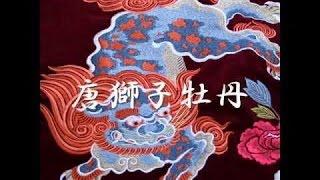 リリース 昭和41年(1966) 作詞:矢野亮・水城一狼 作曲:水城一狼 唄:高...