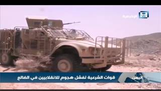 الجيش اليمني يواصل تقدمه باتجاه أطراف العاصمة صنعاء