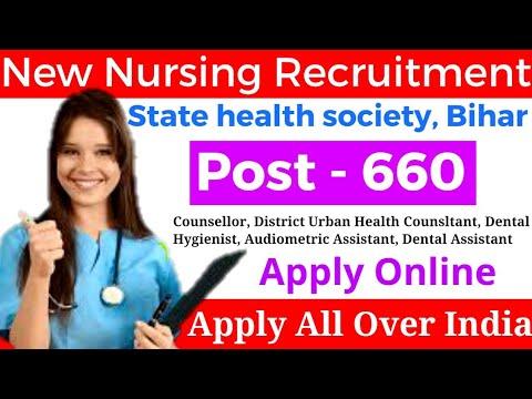 Dental Hygienist Recruitment 2020 |SHS Bihar Dental Assistant & Paramedical Staff Recruitment 2020|