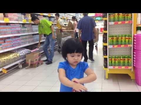 Big C Binh Duong