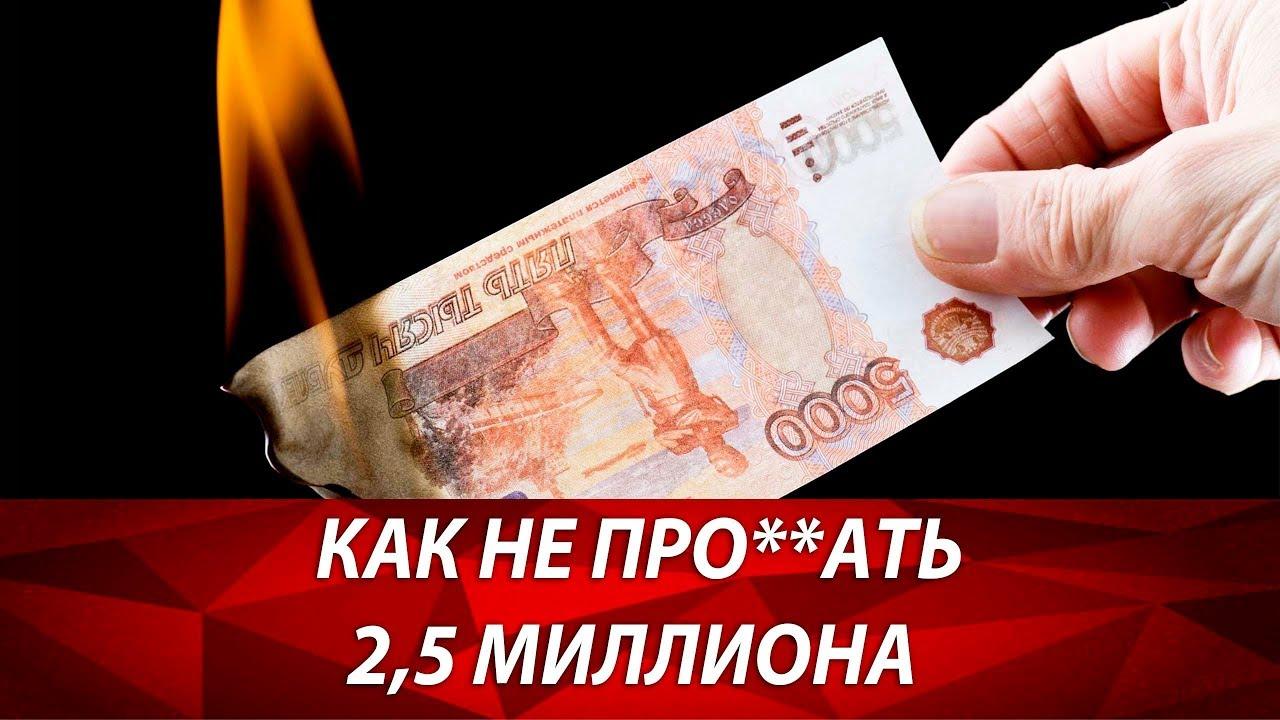 Займы по паспорту в москве за один день в moskve.fastzaimy.ru