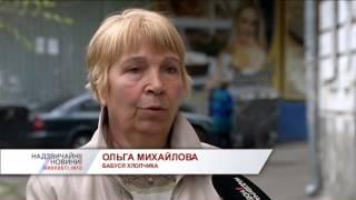 Хто врятує українців від Лексусів-убивць? Подробиці аварії, що сколихнула столицю(