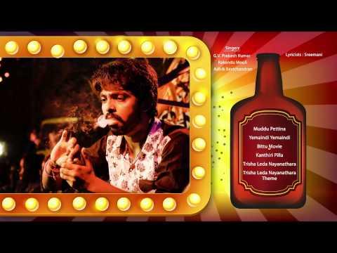 Trisha Leda Nayanathara - Music Box | G. V. Prakash Kumar, Anandhi,