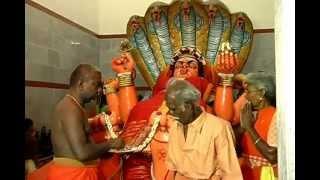 Masani Kumbabisegam