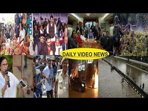 20-01-2020 Daily Latest Video News #Turky #Saudiarabia #india #pakistan #Iran#America
