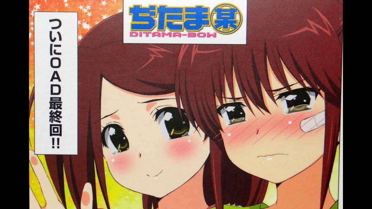 Unboxing: Kiss x Sis volume 14 manga / DVD set - YouTube