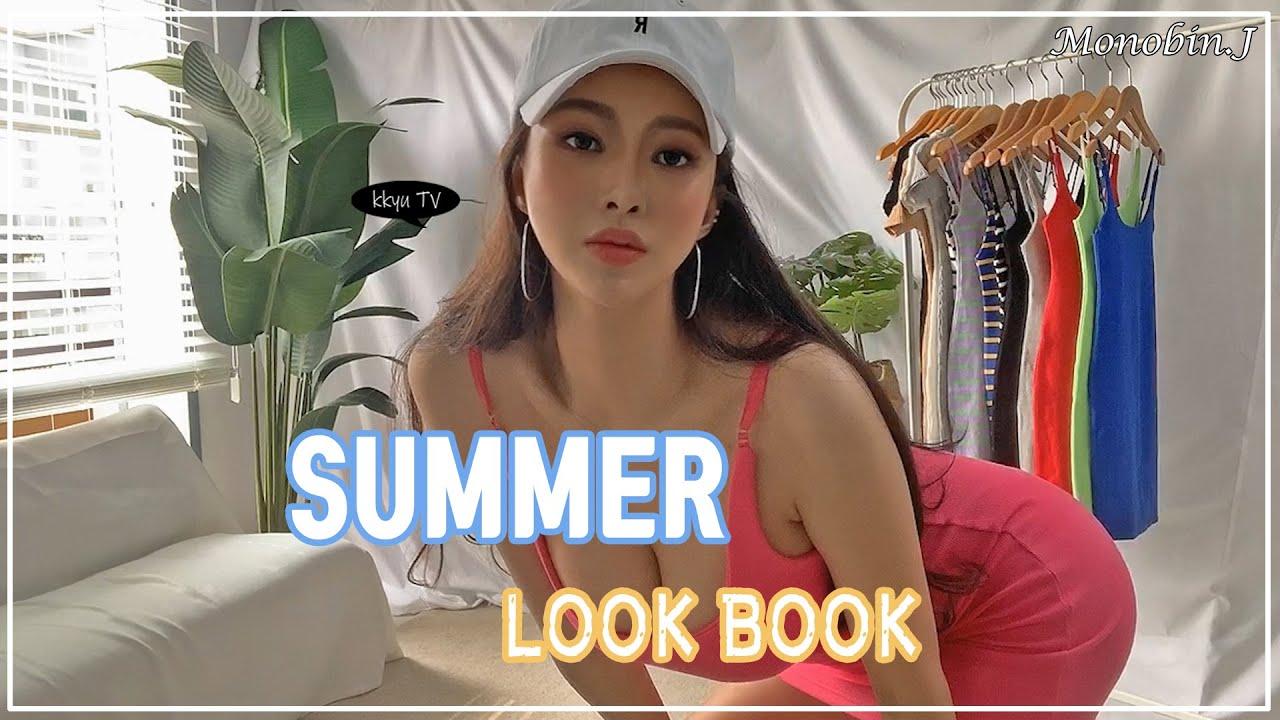 [Lookbook] Hoàn thành mùa hè này với một chiếc váy mini!