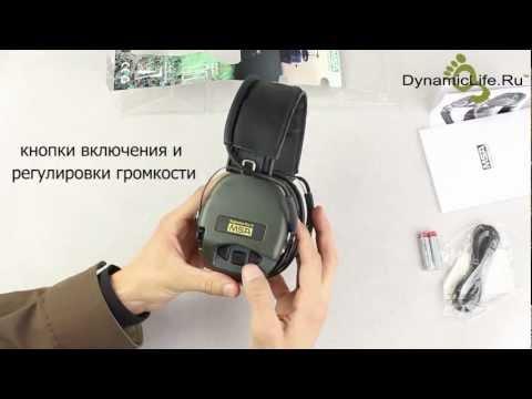 Видео-обзор: активные наушники MSA Sordin Supreme Pro Х - www.DynamicLife.ru