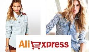 ПОСЫЛКА - ЖЕНСКАЯ ДЖИНСОВАЯ РУБАШКА (denim shirt) #Aliexpress(ВСЕМ ПРИВЕТ !!! Меня зовут Елена (Helen Cher) ссылка на продавца : http://www.aliexpress.com/snapshot/6189868608.html Мой творческий..., 2014-09-14T11:58:04.000Z)