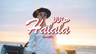 MAESTRO - Halala | هالالا (Official Music Video)
