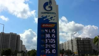 Цены на бензин в Москве 29.07.15(, 2015-07-29T09:12:00.000Z)
